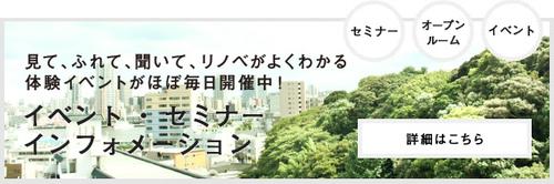 Bnr_event