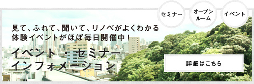 Bnr_event_2