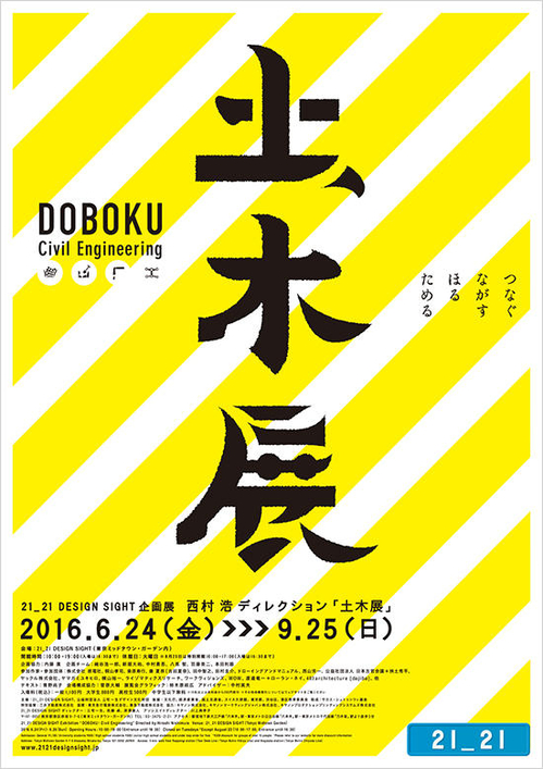 Top_poster